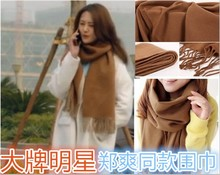 Pure color tassel love warm shawl around one thousand Zheng Shuangtong imitation xiang ling xianghas been brown cashmere scarf female