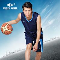 团购篮球服套装男 透气背心短裤运动球衣 训练队服印号定制带口袋