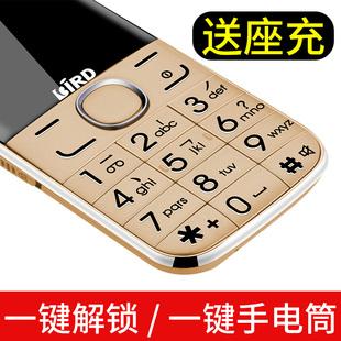 BIRD 波导 A520老人机超长待机移动老人手机大字大声电信版大屏老年机全网通按键直板女款诺基亚老年手机