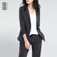 霏霏ifashion西服欧洲站小西装2019秋季薄外套九分袖西装女