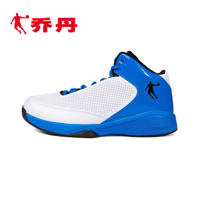 Qiao Danqiu winter new men's basketball shoes genuine counter slip damping wearable lightweight breathable sneakers