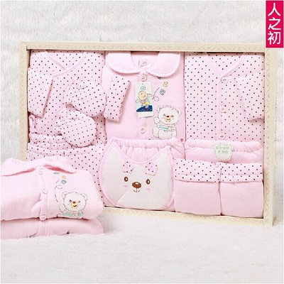 Genuine people at the beginning newborn gift newborn baby clothes suit sleeve cotton to be produced in autumn and winter package