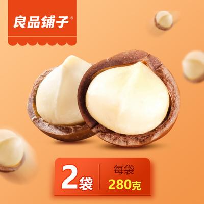 良品铺子奶油味夏威夷果 奶油口味特产干货干果坚果零食小吃袋装