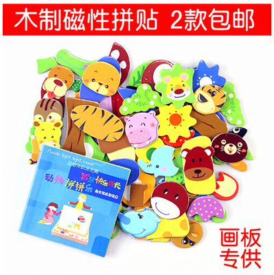 Wooden children's Sketchpad WordPad blackboard whiteboard magnetic refrigerator fight fight music puzzle toy birthday gift