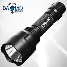 巴乔户外正品C8强光手电筒家用充电远射防身户外LED防狼迷你包邮