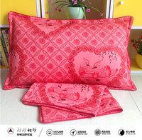 纯棉枕套鸳鸯单/双人枕芯套全棉1.2米长枕套婚庆大红色枕头套包邮
