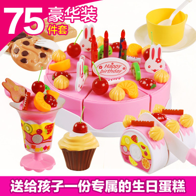 Children Play Kitchen Toys Suit 75 DIY Birthday Cake After 3 To 7 Years Old Girl