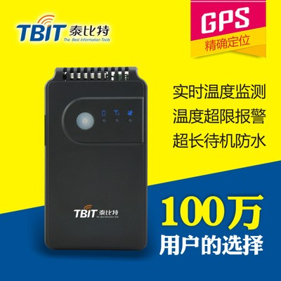 Tai Bite K3 GPS cold chain temperature monitor long standby dual positioning free installation waterproof shipping