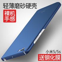 摩斯维小米5手机壳 小米5S保护套尊享版防摔硅胶磨砂硬壳后盖外壳