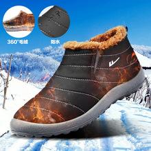 回力冬季男士棉鞋保暖鞋休闲加绒棉靴男鞋子防水防滑雪地靴女短靴图片