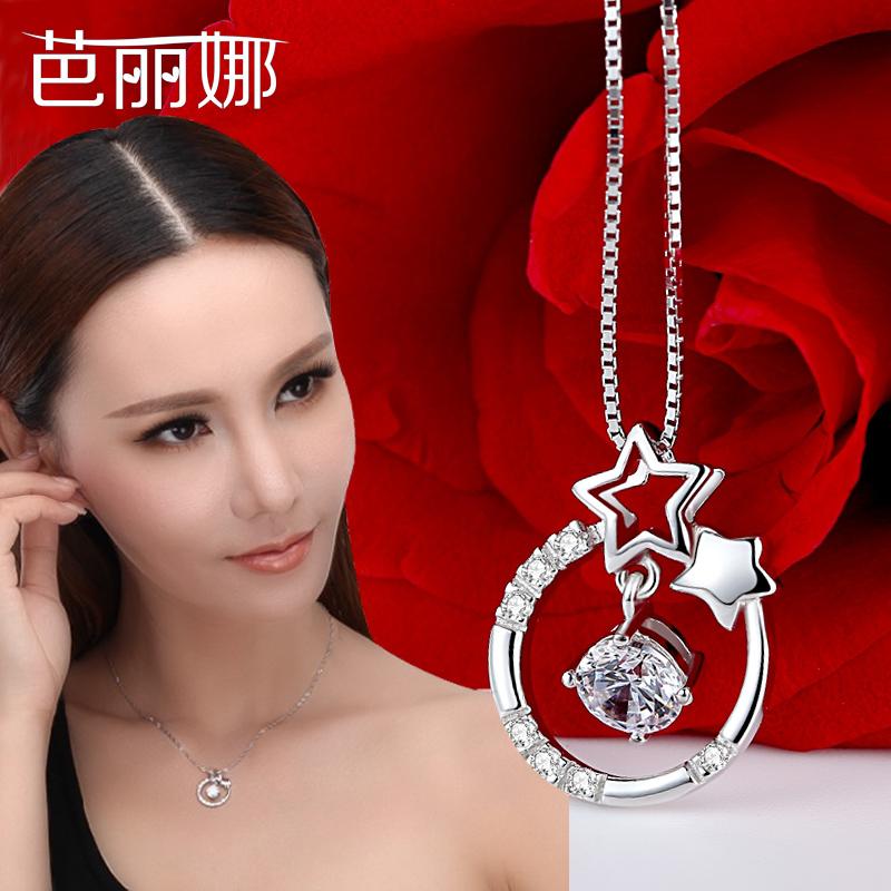 芭丽娜925银项链女许愿星星吊坠日韩锁骨链简约饰品 生日送女友图片