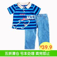 清仓婴儿春夏款儿童POLO衫纯棉条纹短袖t恤牛仔裤套装男宝宝小童