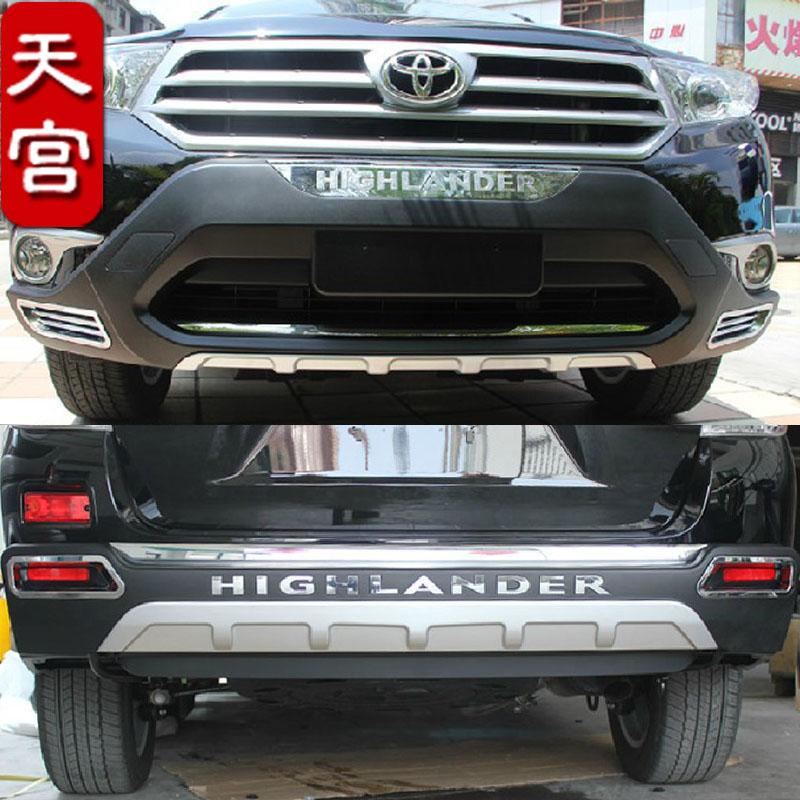 丰田汉兰达 前后保险杠 护杠 前后护板 防撞护杠汽车配件专用改装