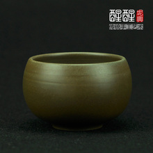 Wake up nixing Qinzhou maintain nixing pottery tea cups Natural wood sample tea cup