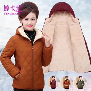 妈妈棉衣女短款小棉袄40-50岁加绒外套冬季中老年人冬装棉服加厚
