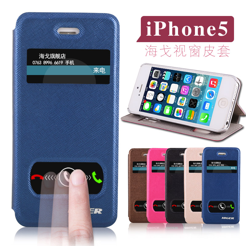 iPhone 5S/5 Protective Cover,Window