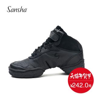 Sansha 法国三沙健身运动软底舞蹈鞋真皮高帮橡胶现代舞鞋两片底