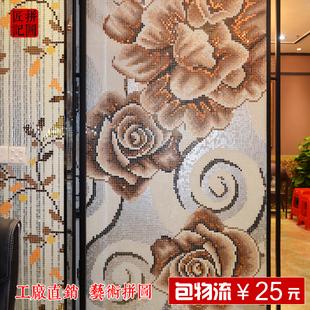 【匠记】玫瑰花背景墙马赛克 水晶玻璃欧式拼图拼花玄关沙发墙纸