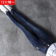牛仔裤女装高腰2018秋冬季紧身显瘦小脚裤加绒加厚长裤子百搭