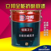 立邦墙面卫士全能抗碱底漆18L 净味环保内墙乳胶漆 油漆涂料