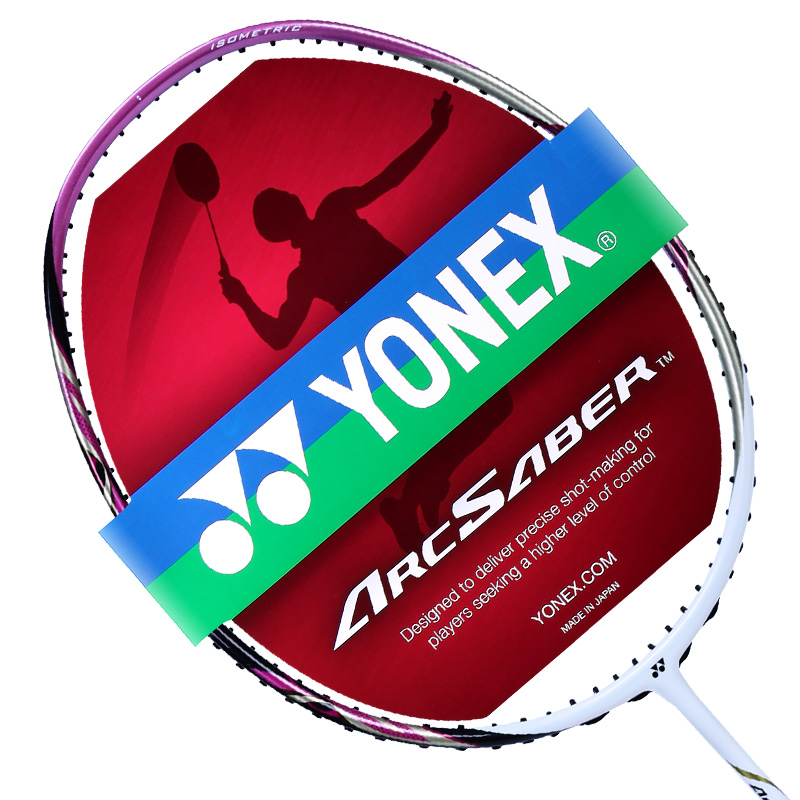 新品包邮 YONEX/尤尼克斯羽毛球拍 正品 yy初学单拍 超轻碳素
