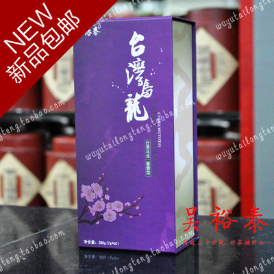 Wu Yutai authentic tea Taiwan oolong tea Honey scent oolong box 280 grams