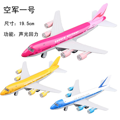 CAIPO alloy Aviation Air Force One Boeing 777 airliner airplane model toy cars for children aircraft sound and light version of