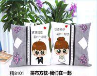 新款包邮十字绣抱枕印花可爱卡通情侣对枕客厅沙发系列我们在一起