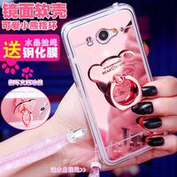 小米2s镜面手机壳保护套指环扣挂绳女款白色玫瑰土豪金钢化膜
