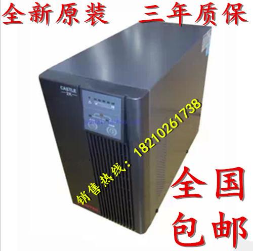 Источник бесперебойного питания Hills  C3K 3000VA/2400W UPS 15