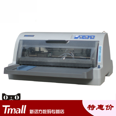 Free shipping surplus NX-680 24-pin flat push Taobao single invoice delivery orders even hit 680K printer