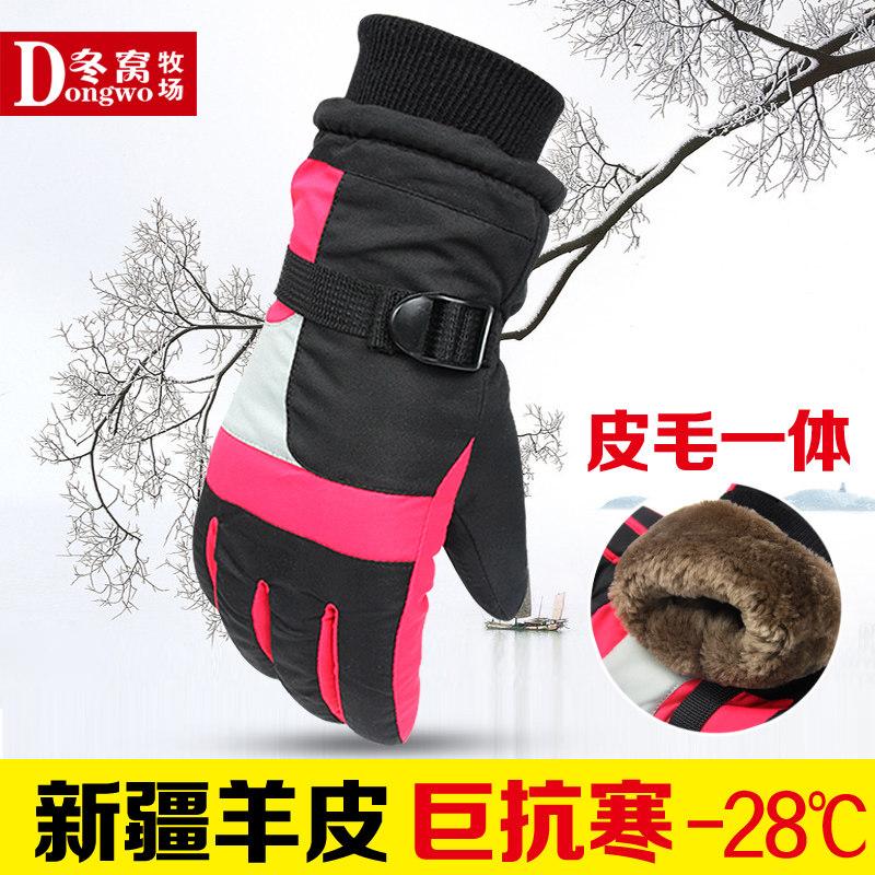 冬窝户外手套女士骑车冬季保暖防寒风加厚棉羊毛皮摩托滑雪手套女
