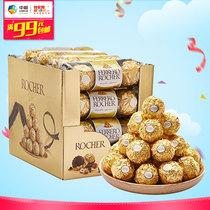 意大利费列罗榛果巧克力食品进口零食礼盒48粒 3*16条装 包邮