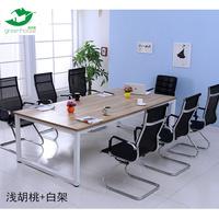 会议桌电脑大班台老板桌员工培训会客洽谈简约现代职员办公桌定做