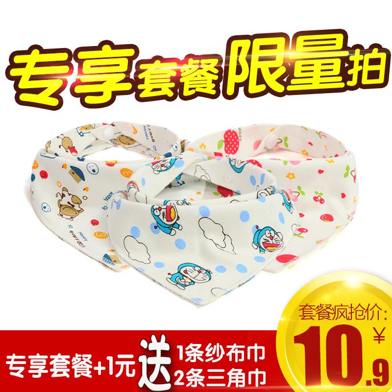 纯棉口水巾三角巾 韩版0-3岁儿童围嘴按扣三角巾婴幼儿头巾秋冬