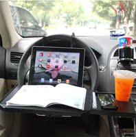 折叠 车载笔记本电脑桌 汽车内餐桌小桌板书桌 平板电脑IPAD支架