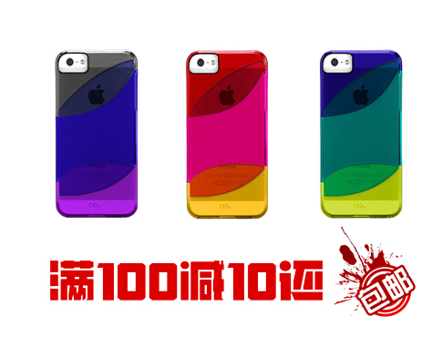 Case-mate® Casemaet iPhone 5/5s Colorways系列苹果手机保护壳