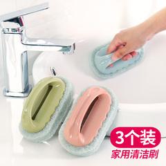 刷子清洁刷去污浴缸瓷砖魔力块厨房洗锅神器洗碗水池海绵擦百洁布