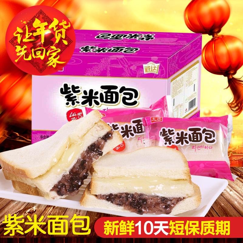 冠达紫米面包1100g整箱手撕面包早餐吐司口袋面包蒸蛋糕零食品