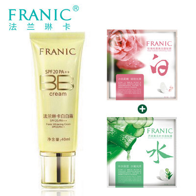 Flange Linka new BB cream 40ml isolation vain cream whitening sunscreen counter genuine nude makeup liquid foundation