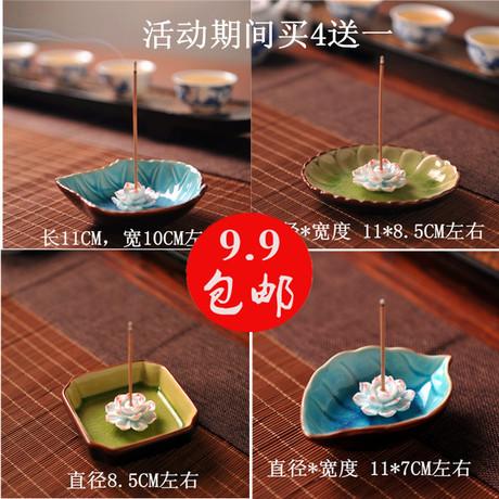 景德镇陶瓷香插香炉