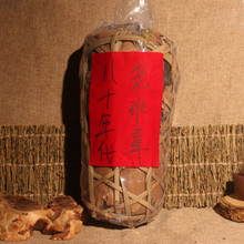 Chapter in the 80 s, the old class tea bamboo basket Puer tea 35 years old tea 50 grams of pure dry warehouse pry open for sale