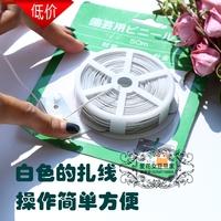50米长 白色园艺扎线 线圈 月季铁线莲专用扎带 绑带 DIY辅助材料