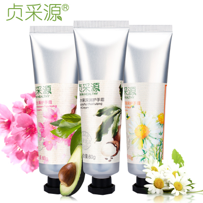 Zhen mining source shea + Chamomile + cherry silky moisturizing hand cream suit winter special non-greasy