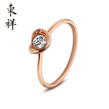 东祥独家设计 情人结系列 18K玫瑰金 钻石戒指 永恒之石 女款图片