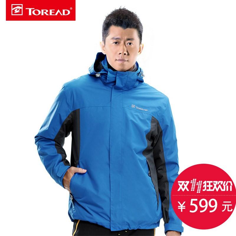探路者冲锋衣女三合一韩版 冲锋衣男三合一 冬季加厚 两件套