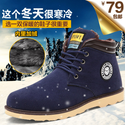 Men's fashion winter snow boots male cotton-padded velvet boots warm cotton boots Korean version of the trend of casual boots