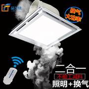 集成吊顶换气扇卫生间照明二合一大功率静音厨房吸顶排风扇30x30