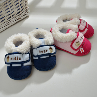 14 small Hikuma counter genuine new winter men and women baby baby cute plush slip Velcro shoes