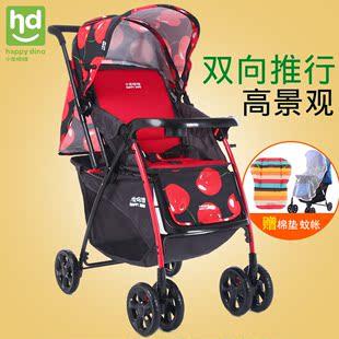 小龙哈彼婴儿推车双向可折叠轻便型可躺可坐宝宝四季推车LC219H